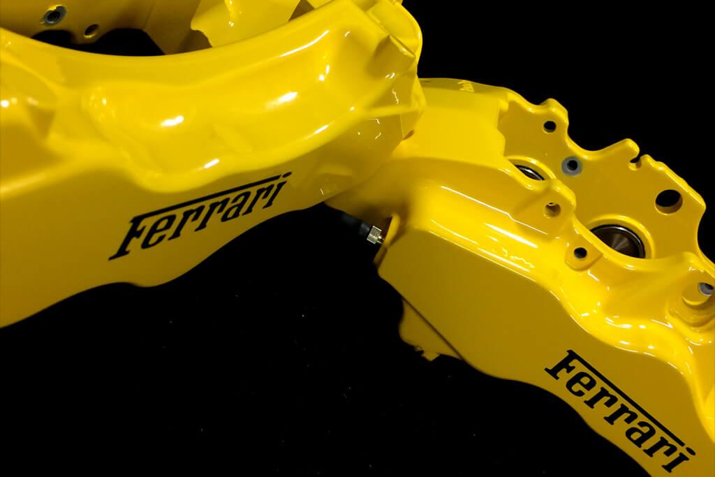 Ferrari Yellow 1.2